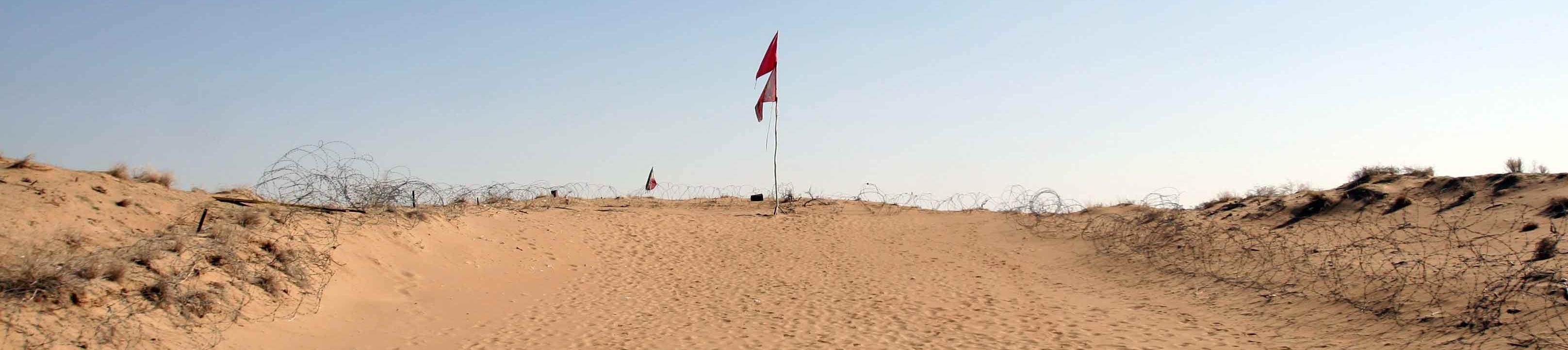 عکس-قتلگاه-فکه-برای-زمینه-رادیو-ایثار-۱ (۱)